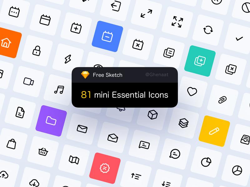 81 Mini Essential Free Icons